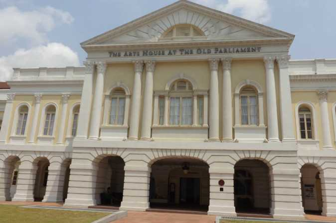 The Arts House Singapore